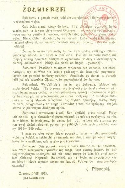 """Odezwa Józefa Piłsudskiego do żołnierzy w przeddzień rocznicy wymarszu I Kadrowej, Ożarów 5 sierpnia 1915 r.; AAN, Zbiór mikrofilmów obcych, """"Przegląd Wojskowy"""" , sygn. M-571"""