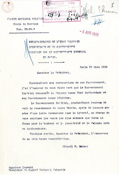 Wymiana listów między Romanem Dmowskim a ambasadorem Japonii Keishira – Matsui, , w sprawie uznania rządu Polskiego przez Japonię; AAN, Komitet Narodowy Polski w Paryżu, sygn.696