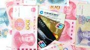 """Tygodnik """"Przegląd"""": Czy chiński juan zastąpi dolara"""