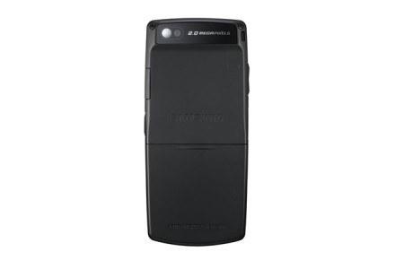 Tył telefonu. Na tym zdjęciu nie widać napisu 'Samsung' /materiały prasowe