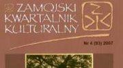 Tylko Leśmian - nowy Zamojski Kwartalnik Kulturalny