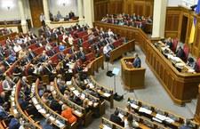 Ukraina: 2019 będzie rokiem Ukraińców deportowanych z Polski