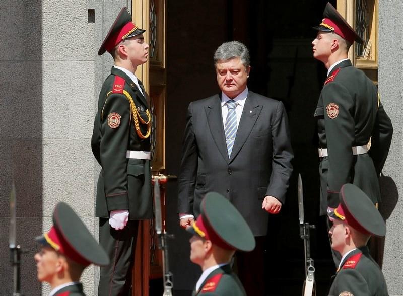 Ukraina ma nowego prezydenta /SERGEY DOLZHENKO /PAP/EPA