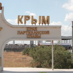 Ukraina zamyka wjazd na Krym dla obcokrajowców