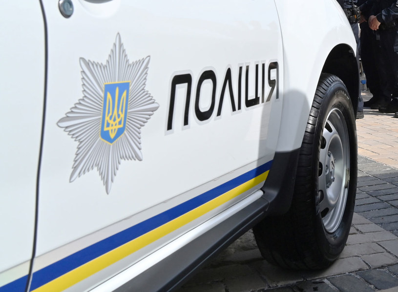Ukraińska policja prowadzi śledztwo z sprawie śmierci Amerykanki, zdj. ilustracyjne /SERGEI SUPINSKY /AFP