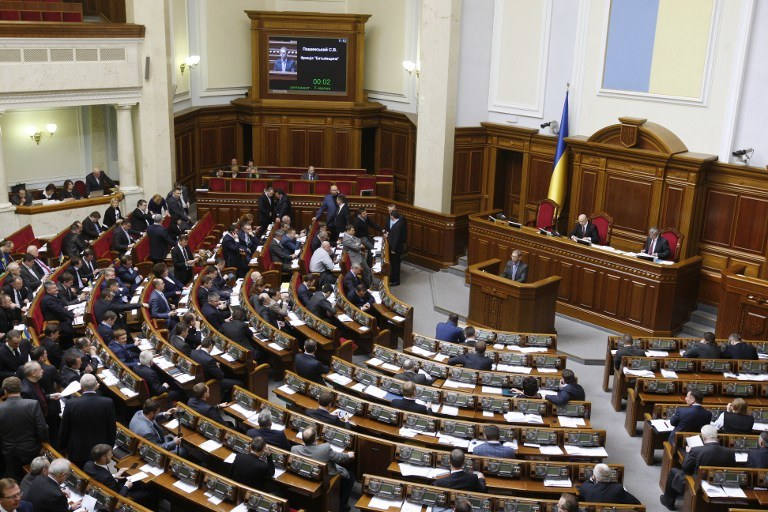 Ukraińska Rada Najwyższa /AFP