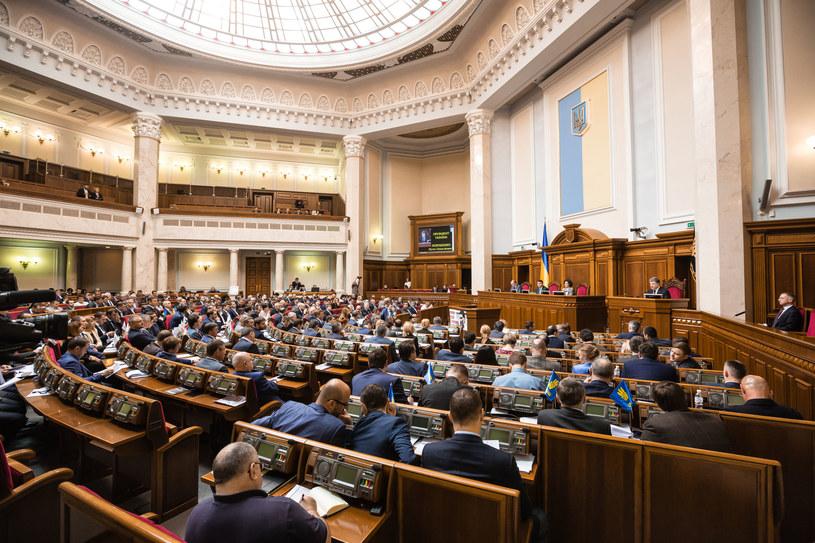 Ukraiński parlament, zdj. ilustracyjne /123RF/PICSEL