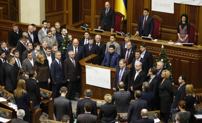 Ukraiński parlament /AFP