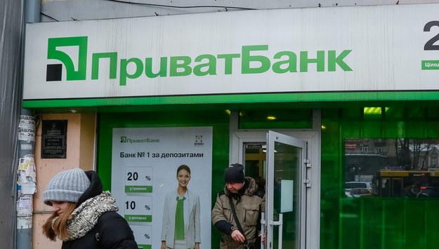Ukraiński sąd: Nacjonalizacja Prywatbanku niezgodna z prawem