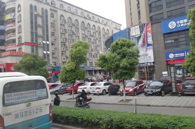 Ulica w mieście Ningbo /INTERIA.PL