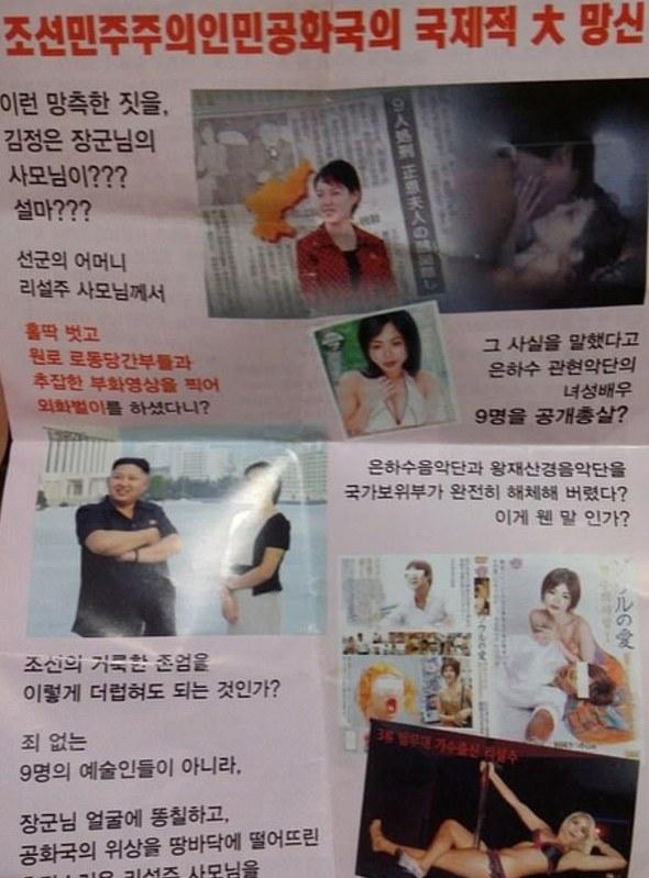 Ulotka, na której są zdjęcia żony Kim Dzong Una z filmu dla dorosłych /Twitter /materiał zewnętrzny