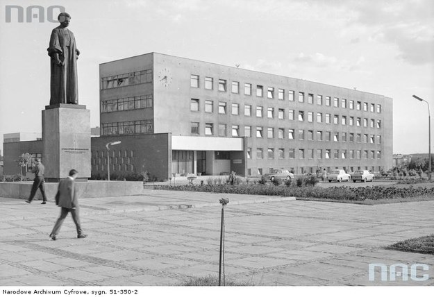 Uniwersytet Marii Curie-Skłodowskiej w Lublinie (1969) /Z archiwum Narodowego Archiwum Cyfrowego