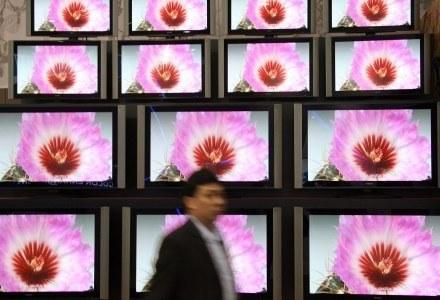 """Upscaling ma polepszyć jakość """"analogowych"""" materiałów wideo. Czy to działa? /AFP"""