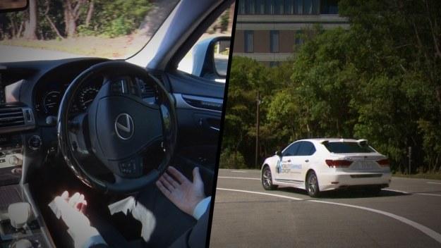 Urban Teammate to kolejny element systemu wspomagającego kierowcę /INTERIA.PL/informacje prasowe