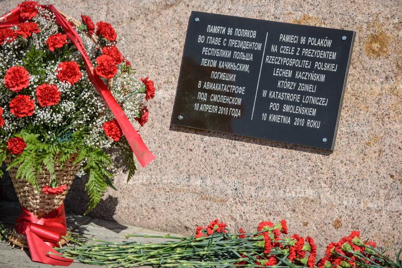 Uroczystości upamiętniające katastrofę samolotu TU-154M /Wojciech Pacewicz /PAP