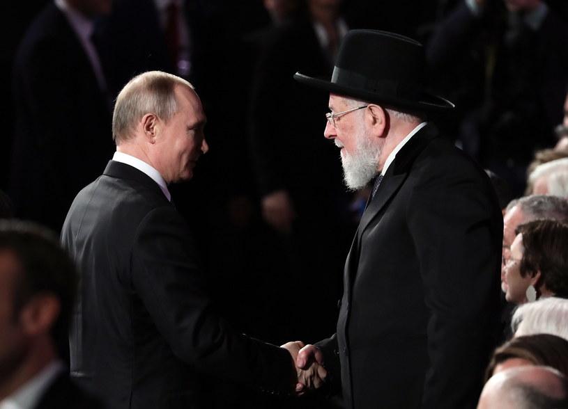 Uroczystości w Yad Vashem z udziałem prezydenta Rosji /ABIR SULTAN /PAP/EPA