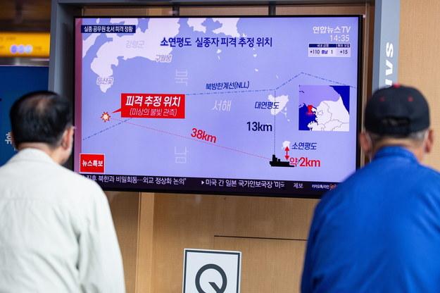 Urzędnik z Korei Południowej został zastrzelony /EPA/JEON HEON-KYUN /PAP/EPA