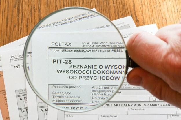 Urzędy będą czynne przez 4 godziny /Lech Muszyński /PAP