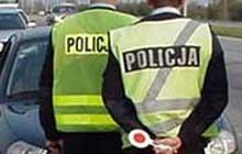 Urzędy Skarbowe dokończą to, co policjanci rozpoczęli /INTERIA.PL
