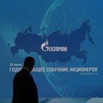 USA przygotowują sankcje na Nord Stream 2