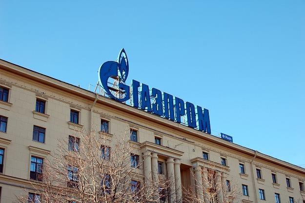 USA są zaniepokojone ekspansją Gazpromu /©123RF/PICSEL