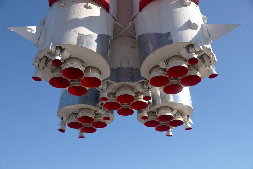 USA stworzy jednostkę Space Force /123RF/PICSEL