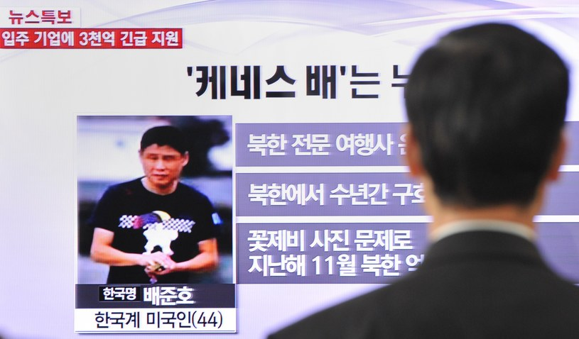 USA żądają wypuszczenia Amerykanina więzionego w Korei Północnej /AFP