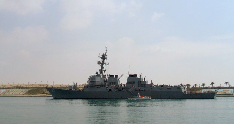 USS Mason /AFP