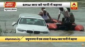 Utopił w rzece nowe BMW, bo chciał dostać Jaguara