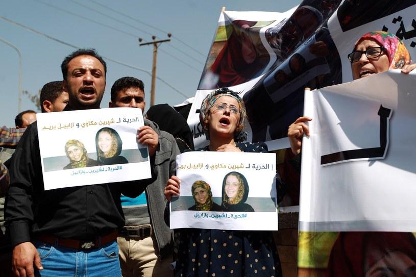 Uwolnienia Francuzki domagali się demonstranci w stolicy Jemenu /MOHAMMED HUWAIS /AFP