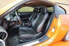 Używany Nissan 350Z (2002-2008)