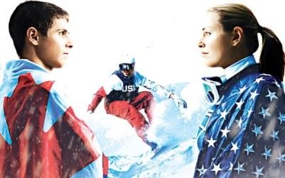 Vancouver 2010: The Official Video Game of the Olympic Winter Games - fragment okładki z gry /Informacja prasowa