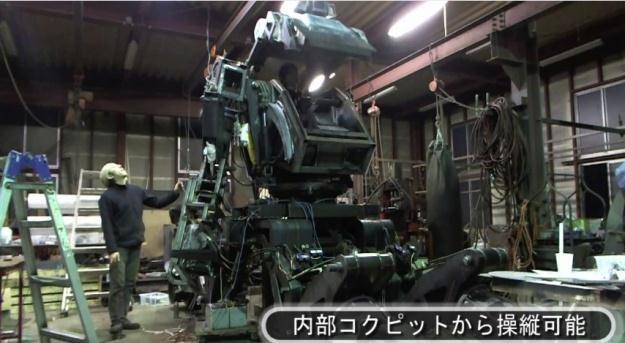 Vaudeville wygląda imponujaco. Fot. Suidobashi Heavy Industry /materiały prasowe