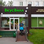 VkusVill - rosyjska sieć spożywcza wchodzi do Europy. W planach rozwój w kilku krajach