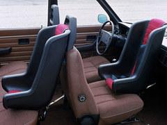 Volvo serii 200 (1974-1993)