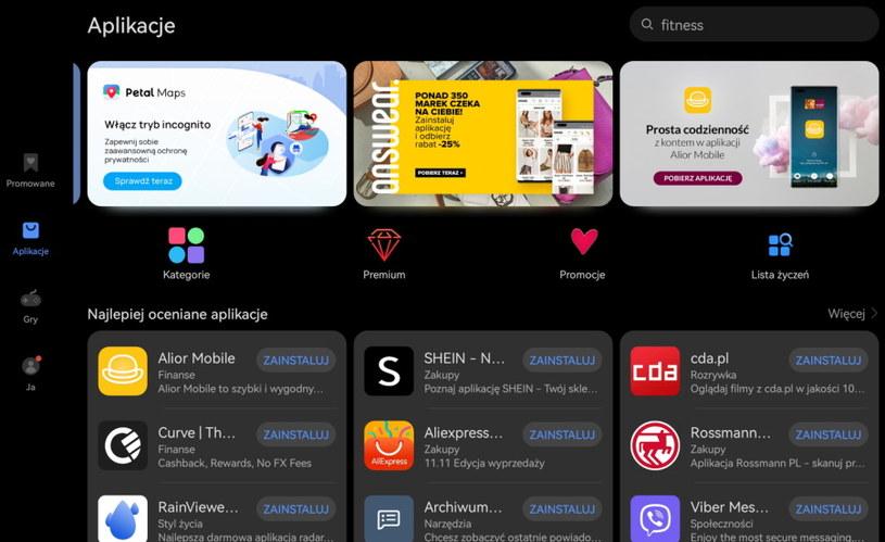 W 2021 roku zmieniono wygląd AppGallery - korzystanie ze sklepu stało się jeszcze bardziej intuicyjne /materiały promocyjne
