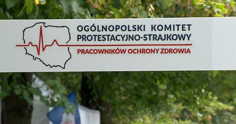"""W Centrum Partnerstwa Społecznego """"Dialog"""" w Warszawie w czwartek odbyło się czwarte spotkanie przedstawicieli Ministerstwa Zdrowia i Komitetu Protestacyjno-Strajkowego Pracowników Ochrony Zdrowia. /Polsat News /Polsat News"""