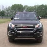W Chinach powstał samochód obsługiwany za pomocą myśli