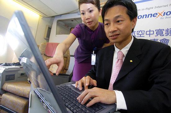 W Chinach powstała klinika dla uzależnionych... od Internetu /AFP