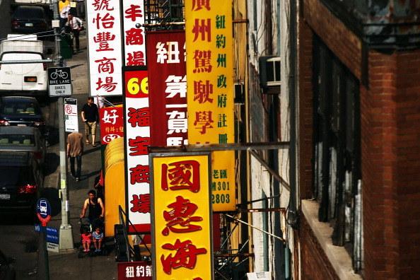 W ciągu ostatnich lat bardzo zmieniło się życie w Chinatown /Getty Images