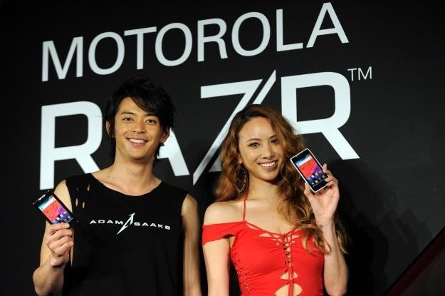 W czyje ręce ostatecznie trafi Motorola? /AFP
