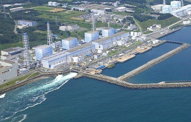 W elektrowni atomowej Fukushima I doszło dziś do eksplozji /PAP/EPA