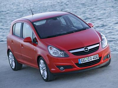 W grupie samochodów miejskich niemiecką motoryzację reprezentuje Opel Corsa  /materiały prasowe