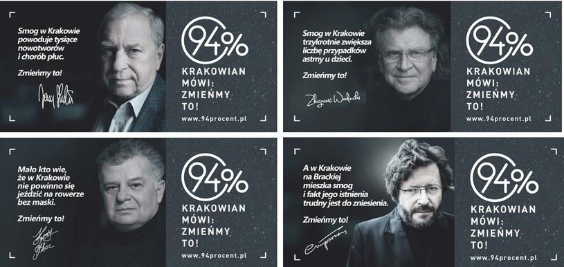 W kampanii antysmogowej biorą udział znani mieszkańcy Krakowa /materialy prasowe /