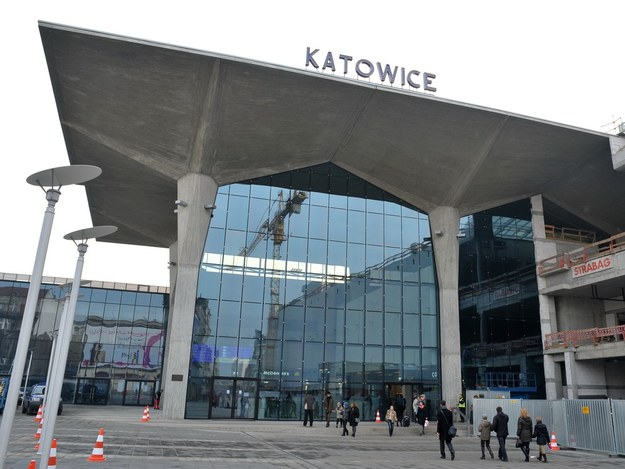 W Katowicach będzie praca dla tysiąca osób /fot. Łukasz Kalinowski - East News /Super Express