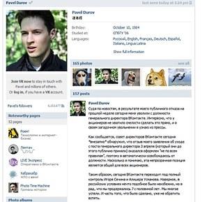 """W Kontaktie, czyli """"Rosyjski Facebook"""", w rękach Putina"""