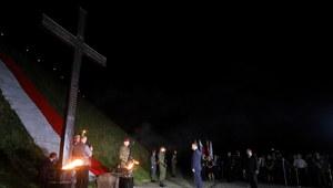 W Krakowie uroczystości związane z 53. Marszem Szlakiem I Kompanii Kadrowej
