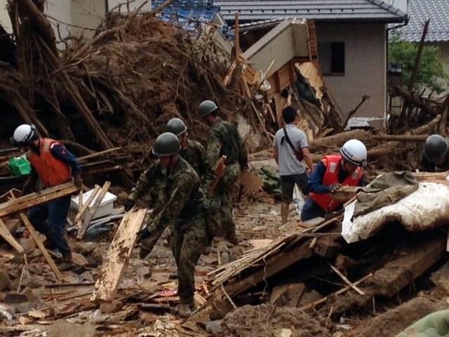 W lawinach zginęło co najmniej 27 osób /JAPAN'S DEFENSE MINISTRY JOINT STAFF /PAP/EPA