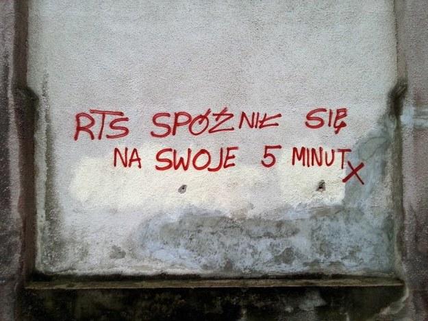 W Łodzi zrobiło się mniej wulgarnie i bardziej wesoło /INTERIA.PL