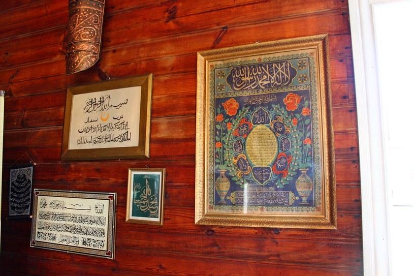 W meczecie w Kruszynianach /123RF/PICSEL